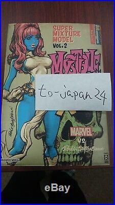 Rockin Jelly Bean MARVEL X-MEN MYSTIQUE Super Mixture Model Vol. 2 Mamegyorai